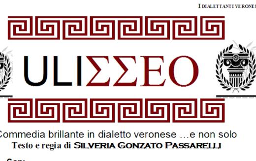 """Giovedì 26 Maggio 2016: Debutto in teatro della Compagnia """"PIEFFE"""" !"""